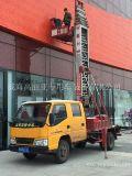 28米云梯搬家车上料车威海云梯车市场前景和价格图片