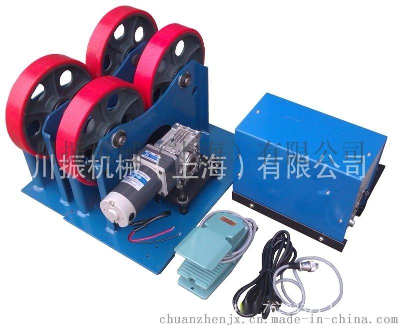 上海CANZ牌1吨小型滚轮架、速度可以通过变频自动调节,轻便、灵活
