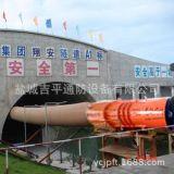供应隧道工程风筒,工程风筒布,