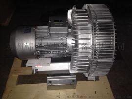 HG旋涡气泵/三相旋涡气泵