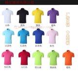 专业定制广告衫文化衫、服装印花、工作服制服来电优惠