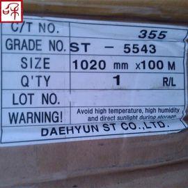 东莞供应韩国进口大贤ST-5543透明PET保护膜 玻璃/PC等保护用