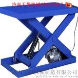 常德固定剪叉式升降平臺,常德電動液壓升降貨梯報價