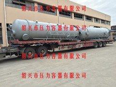 优质的科华兴列管式换热器、列管式冷凝器、列管冷凝器、管壳式换热器厂家直销