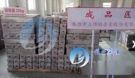 焦作阴保材料厂家镁阳极专业制造