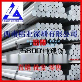 1100纯铝棒实心铝棒直径2-400mm现货任切可加工铝圆片深圳