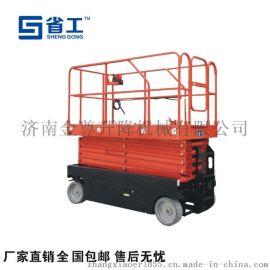 液压自行升降机,移动式液压升降机,移动液压升降机