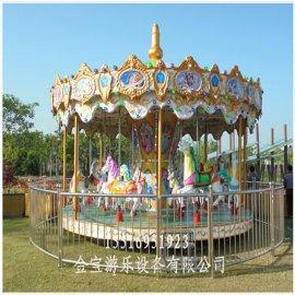 儿童游乐设备 金宝厂家直销 16座豪华转马批发价