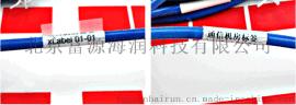 网线缠绕标签透明PET58*25防油耐磨标签新款线缆标签纸批发