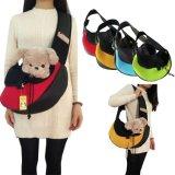 寵物揹包單肩包側揹包時尚休閒狗狗外出便攜包斜挎包