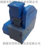 多晶硅氧化锆破碎机,氧化锆鄂式破碎机鹤壁伟琴专业制造