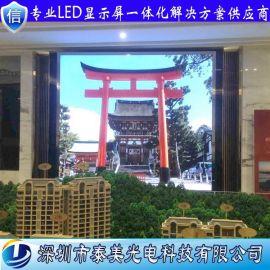 深圳泰美厂家直销售楼中心led广告宣传屏P2.5高清室内挂墙式led显示屏