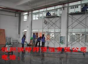 杭州工程开荒工程保洁