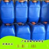 一般物体表面消毒 84消毒液 价格实惠