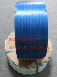 塑料扣,专用PP打包带名称|塑料扣,专用PP带型号