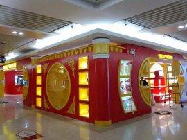 上海家具展位制作