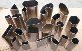304非標不鏽鋼焊管 河南拉絲不鏽鋼方管