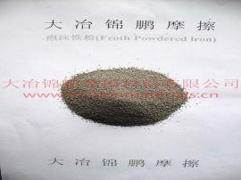 木质纤维 【mu zhi qian wei】Wood pulp fiber