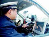 高清移动电子警察系统(雷达测速)