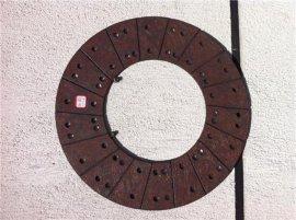大奔离合器面片摩擦片(DB-1013)