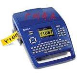 工业级标签打印机(BMP71)