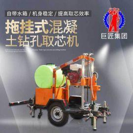 巨匠HZQ-20T拖挂式混凝土钻孔取芯机 13马力汽油机公路沥青取芯机