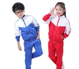 專業生產定做秋冬裝中小生生校服男女款運動套裝可代客刺繡校徽