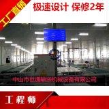 液晶電視機生產線 液晶電視裝配生產線