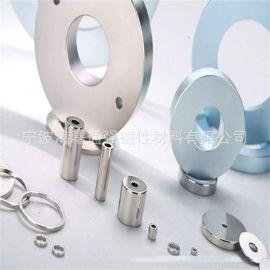 磁铁厂家订做钕铁硼 圆形强磁磁铁片 强力长方形磁铁各种规格订做