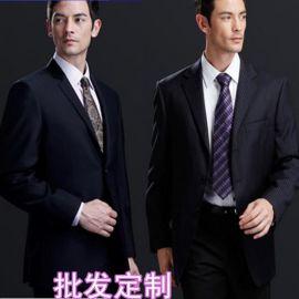 厂家定制时尚男式职业装工作服正装男士男式西装套装可量体订做