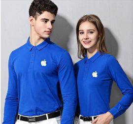 长袖polo衫定制工作服t恤文化衫同学聚会衣服印字logo广告衫纯棉