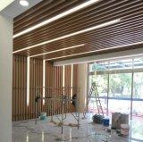 仿木纹铝方管金属幕墙厂家定制 50×100铝方管隔墙屏风