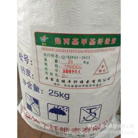 建筑砂浆 内外墙腻子粉专用纤维素 羟丙基甲基纤维素醚 HPMC