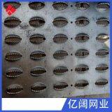 凹凸孔防滑板,鱷魚嘴車間樓梯防滑板,碳鋼不鏽鋼圓孔防滑板