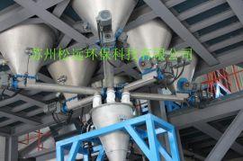 【松远科技】摩擦材料刹车片原材料粉体颗粒高精度计量称重系统