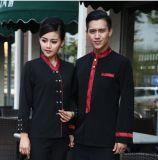 酒店工作服秋冬裝西餐廳咖啡飯店酒吧餐飲男女  員長袖制服工裝