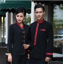 酒店工作服秋冬裝西餐廳咖啡飯店酒吧餐飲男女服務員長袖制服工裝