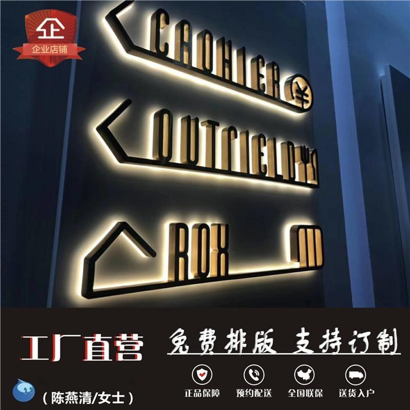 發光廣告字戶外標識牌不鏽鋼字背光字金屬led立體發光字招牌定製