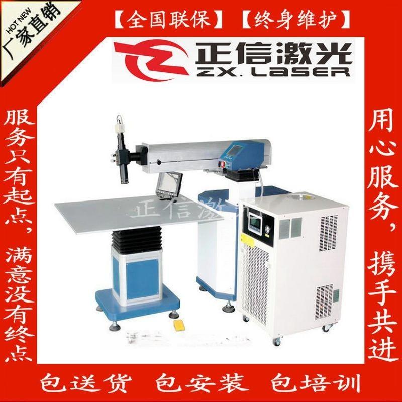 廣告字 射焊接機  射焊字設備品質精良操作簡單