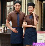 定做飯店  員新款男女餐廳短袖酒店工作服西餐咖啡廳服刺繡LOGO