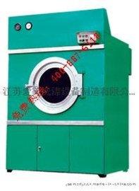 SWA801-15kg蒸汽烘干机