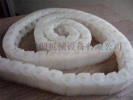 上海帛朗pp塑料链条产品