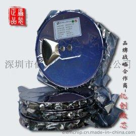 泉芯一级代理高精度、高功率因数AC-DC LED驱动器QX9911