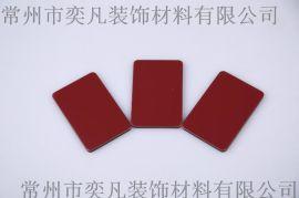 厂家直销 常州铝塑板 铝塑板 内外墙板 装饰铝塑板材 珠光红