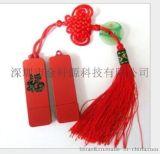 中國特色禮品 大紅福字U盤 中國U盤供應
