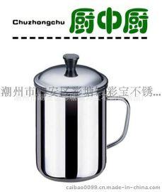 厨中厨不锈钢高身口杯