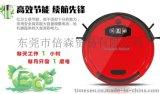 智慧吸塵器T520A+