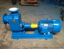 供应上海ZX清水自吸泵 卧式不锈钢电动自吸泵品质始终如一