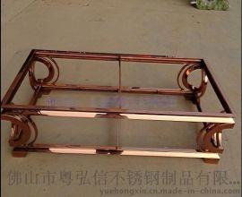 北京不鏽鋼壓花茶幾腳供應 佛山不鏽鋼茶幾價格