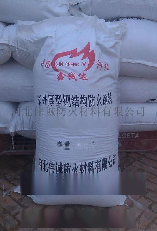 室外厚型钢结构防火涂料标准与制造